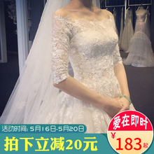 Wedding dress 2018 new bride word shoulder pregnant Korean style was thin trailing lace Qi light wedding dress forest system