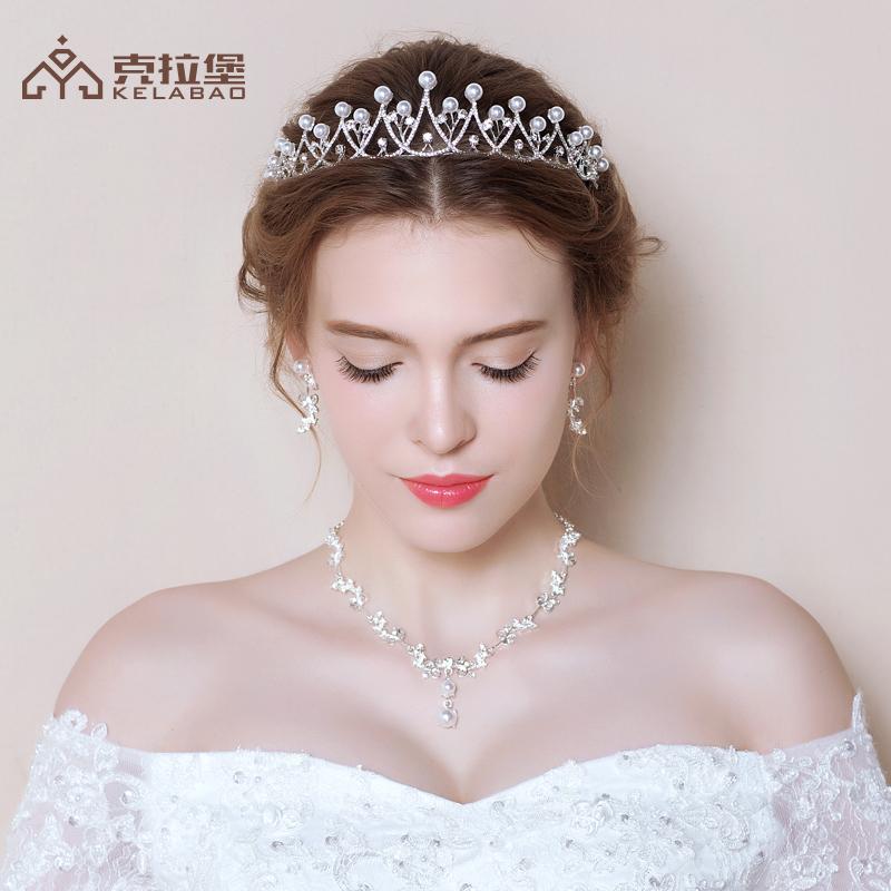 新娘皇冠头饰项链耳环三件套装饰品韩式新款结婚婚纱配饰珍珠发饰