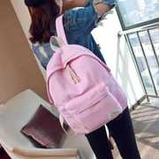 Amount of junior middle school students, let the new school backpack school bag version cloth wind wave Open the sail female Korean new backpack