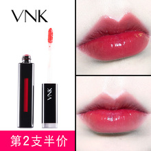 The second half price VNK lip gloss durable moisturizing not easy to decolor plum lip color lip gloss lip gloss lip gloss lip gloss lip gloss lip gloss