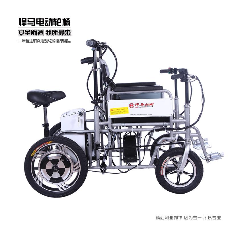天津悍马双人双控可以折叠老年人残疾人电动轮椅车正品包邮