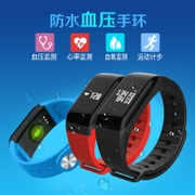 Intelligent heart rate monitoring Bluetooth Bracelet watches movement Android waterproof GPS