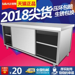 不锈钢家用拉门工作台厨房专用桌子打荷操作台切菜商用台面案板柜