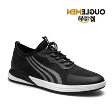 Japan CL men's shoes 2017 autumn Korean new men's casual shoes breathable shoes British male youth