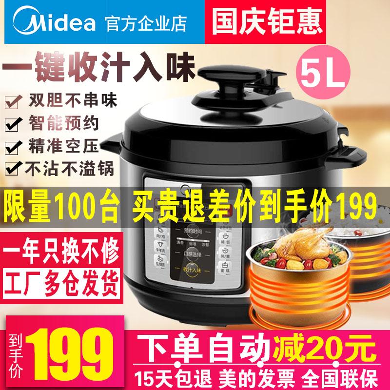 Купить из Китая Электрические скороварки через интернет магазин internetvitrina.ru - посредник таобао на русском языке
