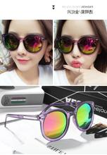 Ms. sun glasses tide elegant bow fashion flat mirror purple shades Sunglasses