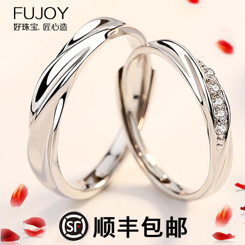 Купить Кольца в Китае, в интернет магазине таобао на русском языке