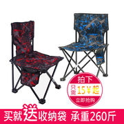 Draw the chair folding portable outdoor leisure fishing Camo backrest chair stool art sketch painting