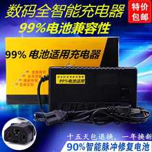 2A 35A universal super charger charger 48V 30A 3 electric tricycle Jin Peng