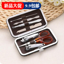 Household goods department store within 10 yuan 9.9 Household small things Creative Small Department Nail Set