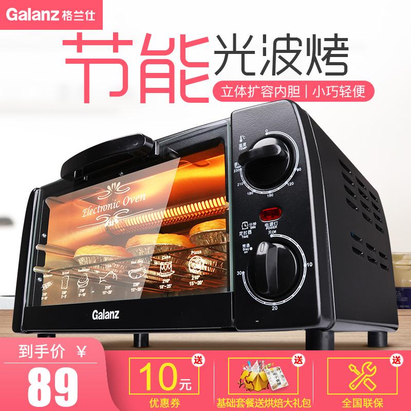 Купить Электродуховки / Гриль в Китае, в интернет магазине таобао на русском языке
