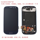 For Samsung S3 screen assembly I9300 I9300i display LCD screen assembly