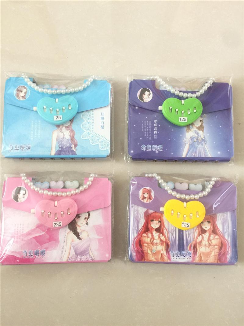 新款儿童玩具卡通奇迹暖暖密码本4款随机发货学校边热卖女孩喜爱