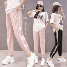 Pregnant women pants summer thin section wear pregnant women pants spring nine points pants chiffon casual pants trousers pregnant women summer clothes