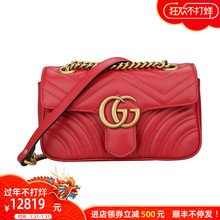 Gucci Gucci GG Marmont women's leather shoulder bag 446744 dtdit