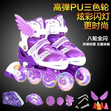 Children skates full set of 3 boys and girls 4 straight row roller 5 luminous 6 10 year old Princess Pink Purple
