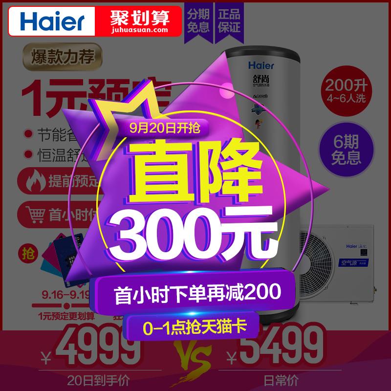 Купить из Китая Подогреватель воды с кондиционером через интернет магазин internetvitrina.ru - посредник таобао на русском языке