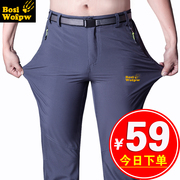Every day special wolf claw wave outdoor speed dry pants men and women trousers summer slim pants elastic stretch