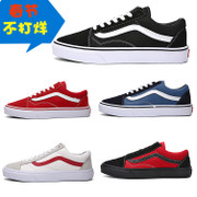 Authentic Wans men and women shoe canvas shoes black and white low help classic students high skateboard shoes 2018 Velvet