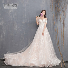 One shoulder wedding dress 2018 new small trailing Korean large size pregnant women forest simple bride wedding dress light