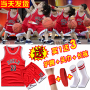 Children play basketball basketball clothes suit small kindergarten baby boys basketball clothing custom training clothes