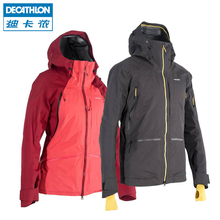 Decathlon men's outdoor ski suit women's couple waterproof warm double ski jacket wedze2