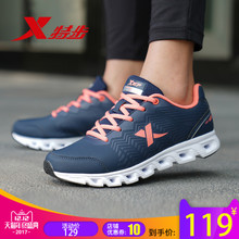 XTEP Womens sports shoes running shoes lovers of winter new light damping leather net surface female leisure shoes
