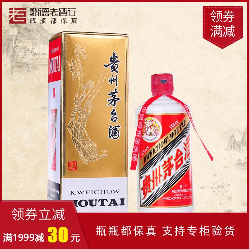 Купить Напитки в Китае, в интернет магазине таобао на русском языке