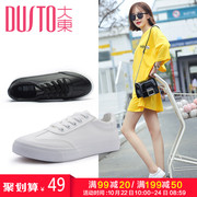 The spring and autumn 2017 Dadong new single shoes white shoe lace Korean female students simple leisure shoes shoes