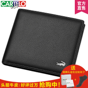 CARTELO/ crocodile leather wallet short authentic Korean head layer cowhide wallet wallet tide