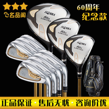 Authentic golf club set, hongma S-05, full set, junior high school three star four star golf for men and women