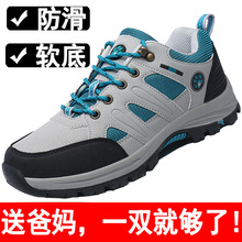 Autumn men's shoes outdoor hiking shoes men's waterproof travel sneakers middle-aged casual dad shoes old shoes