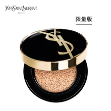 Official authentic YSL Saint Laurent light cushion liquid foundation feather cushion limited edition Gift Box