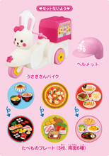 3C counter genuine microphone dew doll MellChan prop accessories Bunny motorcycle 513842 spot