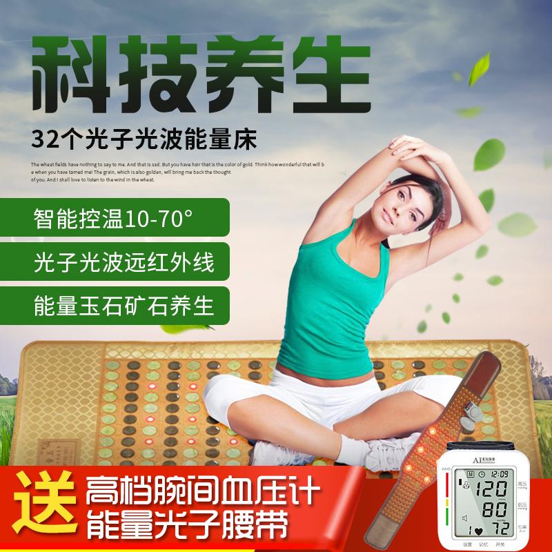 Купить Массажные матрацы в Китае, в интернет магазине таобао на русском языке