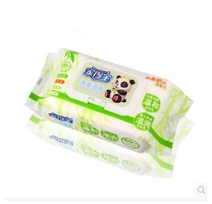 5 bag mail Home Depot baby hand mouth with cover 80 thick smoke wipes