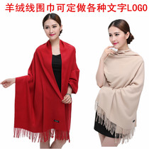 Autumn cashmere scarf Cape for Lady dual-use thick warm long winter red solid color Korean version of Joker tassels genuine