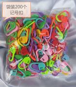 500 bags of mail! Knitting tool mark buckle buckle pin count small