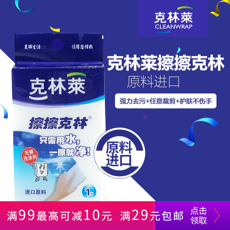 Купить Губки в Китае, в интернет магазине таобао на русском языке