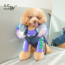 Qiuqiu pets - pre-sale September 23 issued pet clothes thicker warmer than bear Teddy vest clothes bottoming shirt
