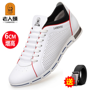 The men's casual shoes leather shoes in summer men increased white shoes breathable hollow cool shoes