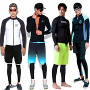Mens Long Sleeve Jacket sunscreen swimsuit surf snorkeling suit diving lint clothes three parent Medusa clothing set