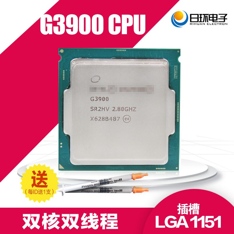 G3900 tablet CPU dual core dual thread 2.8G 51W LGA1151 with H110