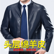 Haining leather male leather collar father put sheep skin leather jacket and casual coat thin middle-aged man