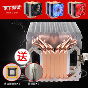 6 heat pipe copper cpu radiator ultra-quiet 1155AMD2011 pin CPU fan 1366 desktop x79X58