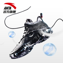 Anta basketball shoes mens shoes new sports shoes Thompson KT to crazy a-shock outfield high to help boots boots shoes