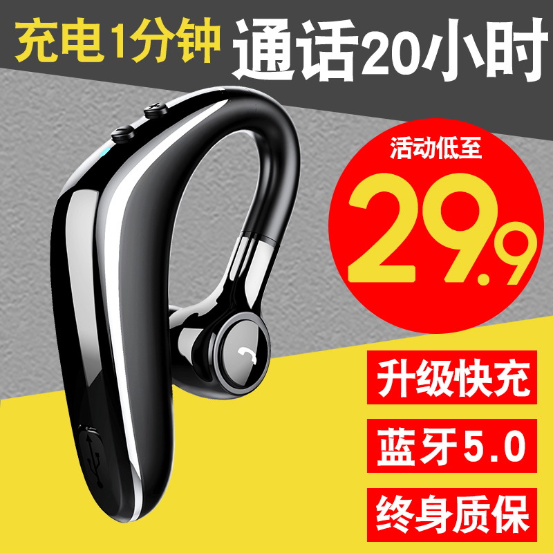 24 81 Original Genuine Film Giant Bluetooth Headset Apple Op Huawei Vivo Millimeter Iphone Android General 5 0 Fast Fixing Wireless Ear Hanging Single Ear Into Ear Extra Long Standby Continuation Campaign From Best Taobao Agent