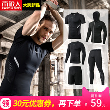 Antarctic summer fitness suit male sports suit running tights gym speed dry clothes training suits