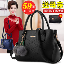 30 40 50 years old bag versatile simple Korean shoulder slung bags middle-aged women bag mother package