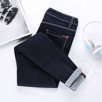 Thin high waist jeans women with bound feet in winter wool pants stretch tight slim padded feet sanding jeans pencil pants